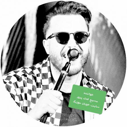 دانلود فول آلبوم مسیح و آرش ای پی