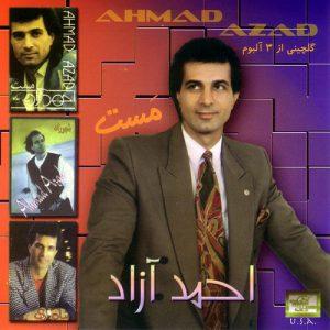دانلود آهنگ احمد آزاد گناه تو خوشگلیته خوشگلی درد سر داره