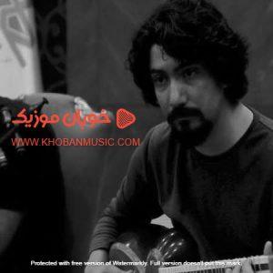 دانلود آهنگ زار محمدزاکر حسین